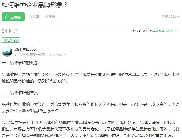 李鑫自媒体-真实链接内内容示例
